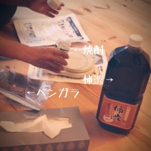 paint-item
