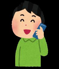 まずはホームページ、またはお電話からお問い合わせください。|兵庫県神戸市・明石市の注文住宅工務店モスハウス田端