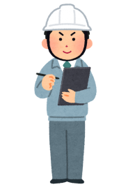 いよいよお家づくりのスタートです!|兵庫県神戸市・明石市の注文住宅工務店モスハウス田端