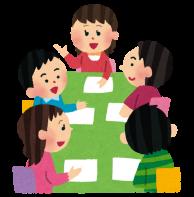 お家づくりについてとことんお打ち合わせしましょう。|兵庫県神戸市・明石市の注文住宅工務店モスハウス田端