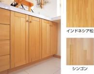 無添加住宅オリジナル木のキッチンイメージ|神戸市の注文住宅工務店 モスハウス田端