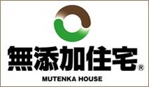 無添加住宅ホームページへ。 神戸市・明石市の注文住宅工務店モスハウス田端は無添加住宅正規代理店です。