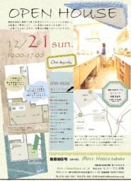 1221OpenHouse