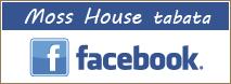 神戸市・明石市の注文住宅工務店 モスハウス田端のfacebookページ