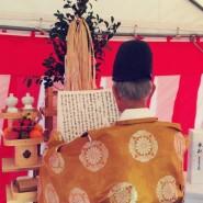 地鎮祭 祝詞奏上|明石市東野町の注文住宅 無添加住宅専門店モスハウス田端