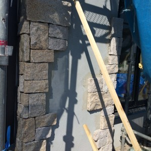 淡路市東浦の注文住宅 外壁 石貼り|無添加住宅専門モスハウス田端の現場中継