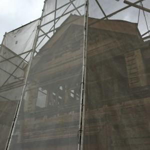 少しずつ外観がイメージできるように。|神戸市西神中央の注文住宅 モスハウス田端の現場中継