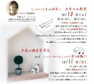 10-event