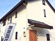 シンプルな切妻屋根の注文住宅|明石市東野町の注文住宅 無添加住宅モスハウス田端の施工事例 外観