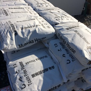 無添加住宅オリジナルしっくい|神戸市須磨区西須磨の注文住宅「片流れ屋根の平屋」無添加住宅モスハウス現場中継