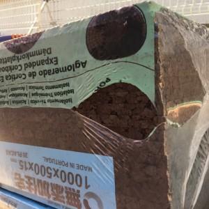 15ミリ厚の炭化コルク|神戸市須磨区でリノベーション工事 無添加住宅専門モスハウス田端