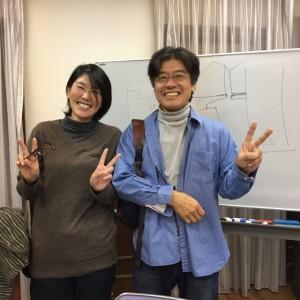 akitakaityou