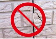 兵庫県神戸市・明石市の注文住宅工務店モスハウス田端は外壁にサイディングを使いません。