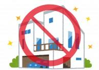 兵庫県神戸市の注文住宅工務店モスハウス田端には展示場やモデルハウスがありません。