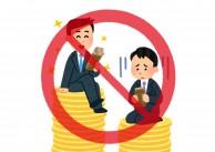 兵庫県神戸市の注文住宅工務店モスハウス田端には営業社員がいません。