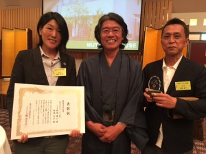 design-award2017