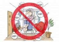 兵庫県神戸市・明石市の注文住宅工務店モスハウス田端は有機溶剤を使いません。