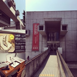 art-plaza