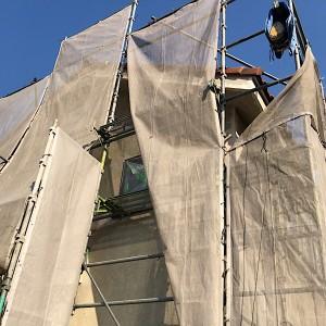 外壁 モルタル漆喰|西宮市名塩の注文住宅 無添加住宅専門モスハウス田端の【現場中継】