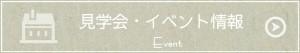 モスハウスの見学会・イベント情報|神戸市垂水区塩屋町の注文住宅 モスハウス田端の現場