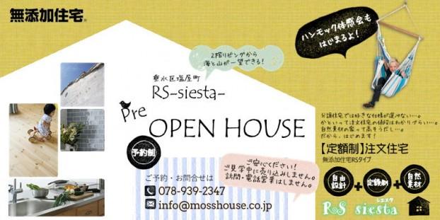 pre open