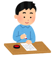 ご契約|神戸市の注文住宅 無添加住宅専門モスハウス田端