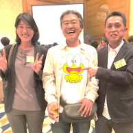 秋田会長と田端夫婦