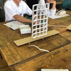 県高出前授業模型