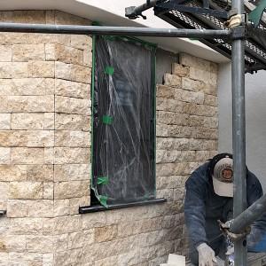 外壁コーラルストーンラフ