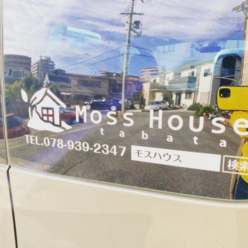 モスハウス田端のイメージカー「カングー」のリアガラスにカッティングシートでロゴマーク入れました。